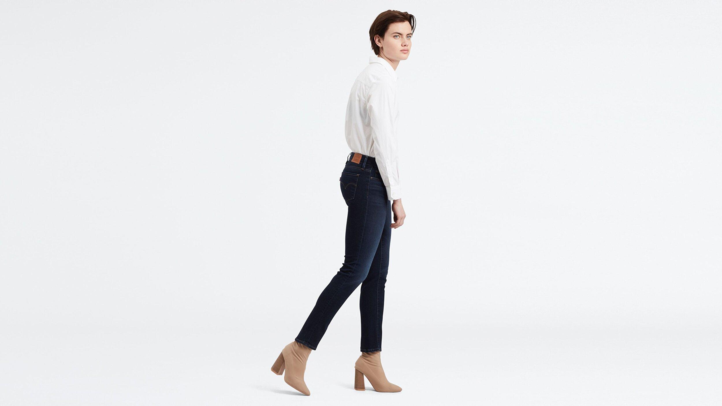 712 Slim Kadın Jean Pantolon