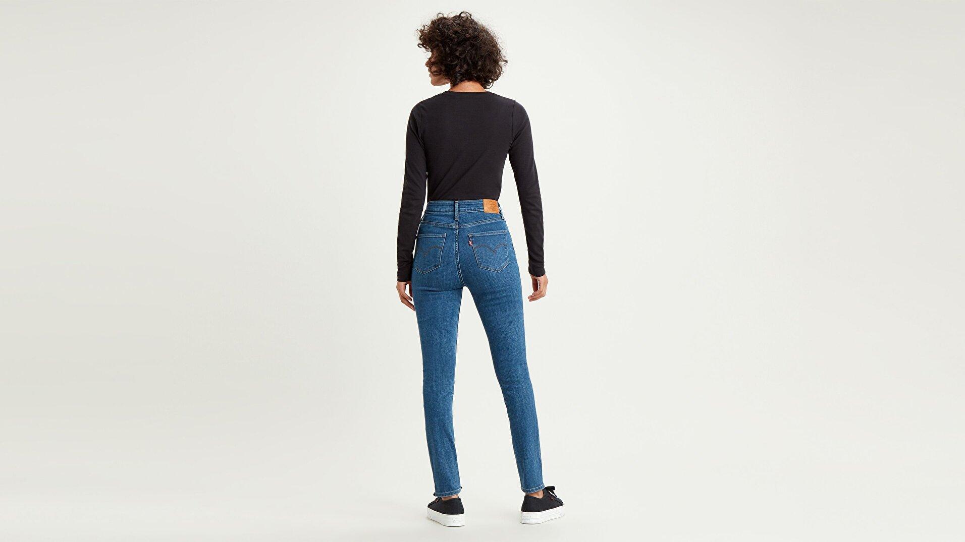 721 High Rise Skinny Kadın Jean Pantolon -  Lapis Speed