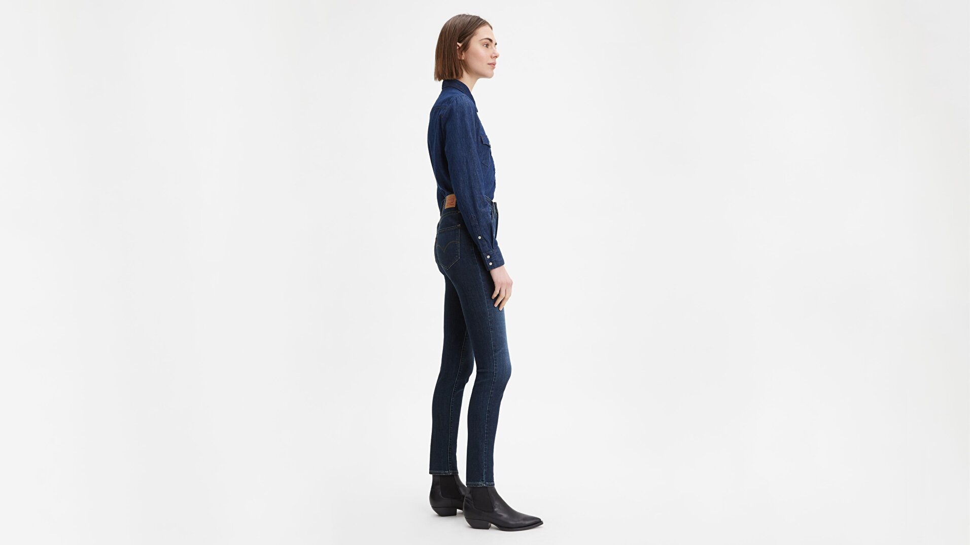 721 High Rise Skinny Kadın Jean Pantolon - Carbon Glow Local