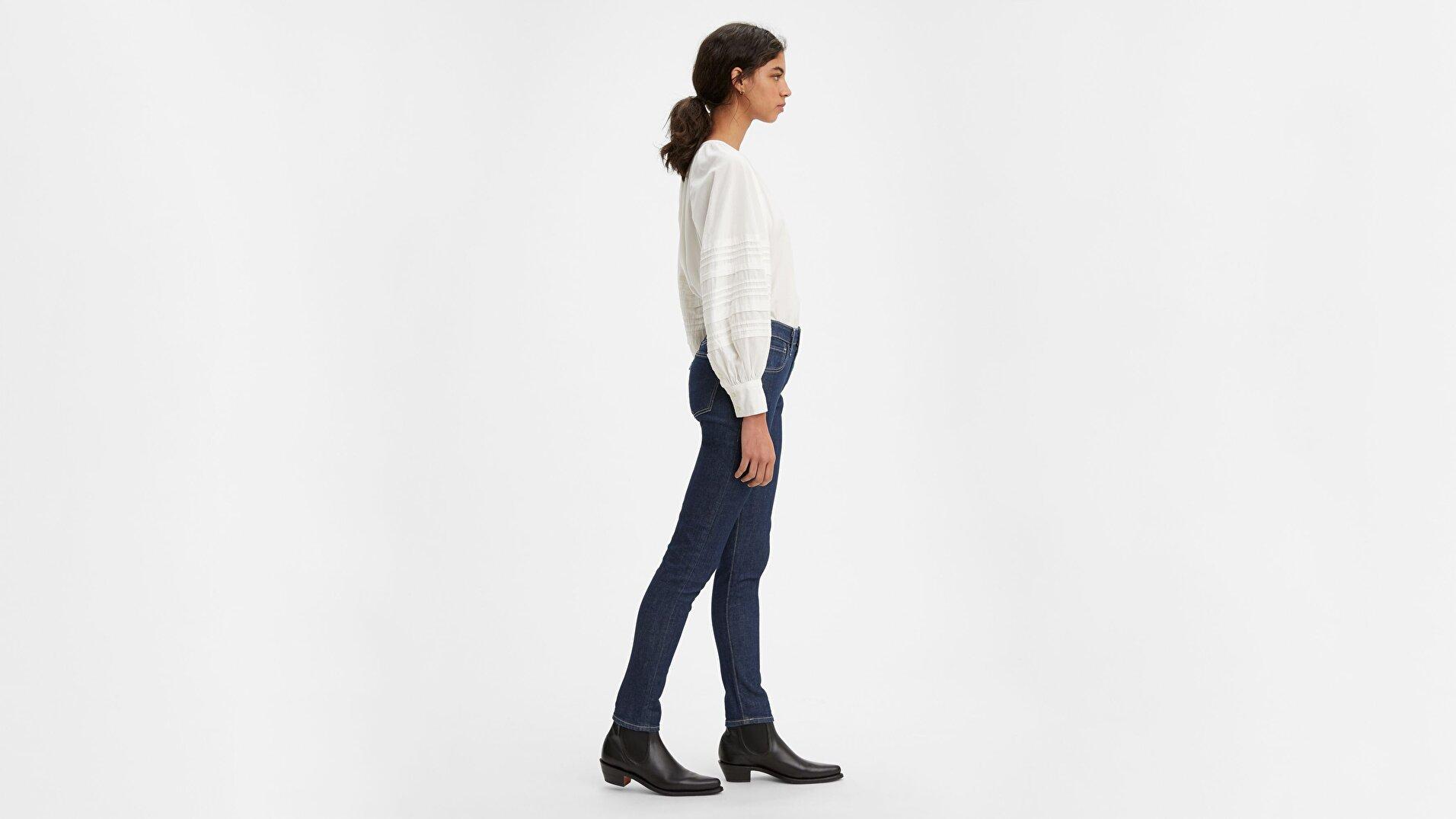 Made & Crafted® 721 Yüksek Bel Skinny Kadın Jean pantolon-Lmc Ski Soft Rinse