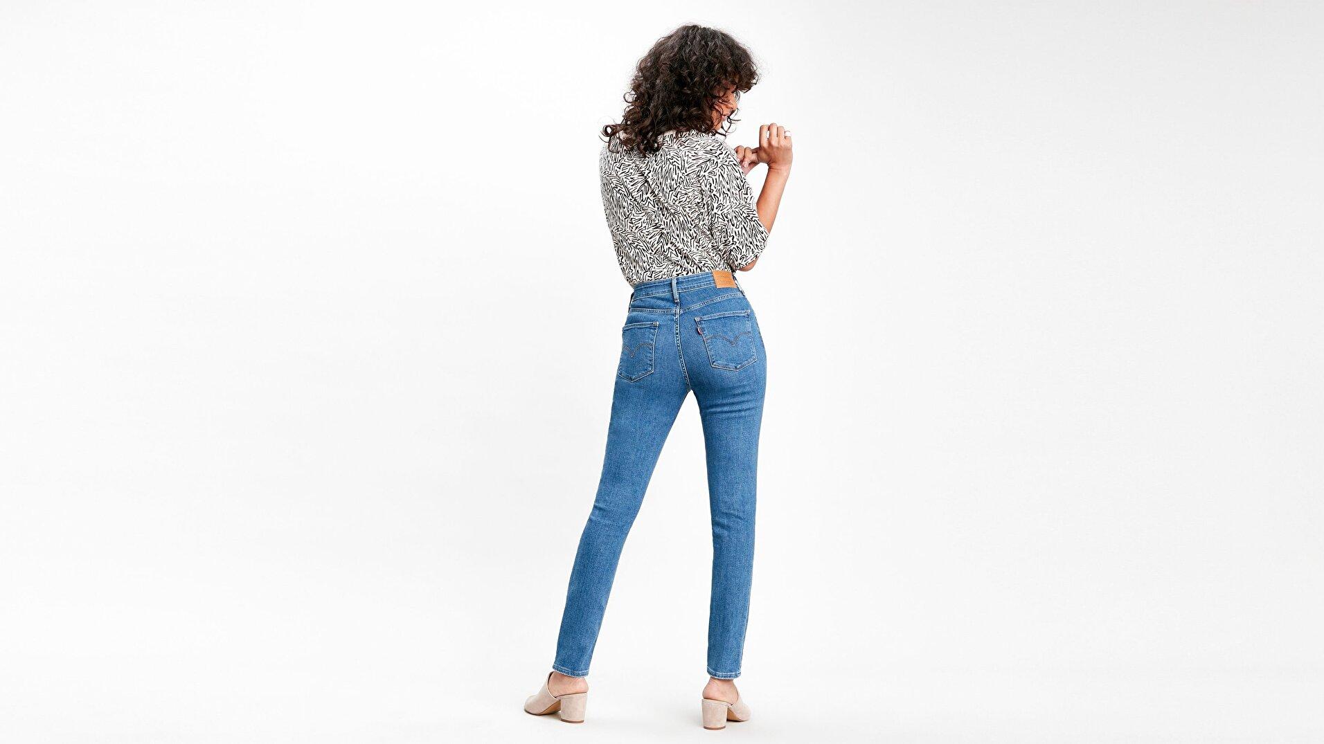 721 Yüksel Bel Skinny Fit Kadın Jean Pantolon-On The Same Page