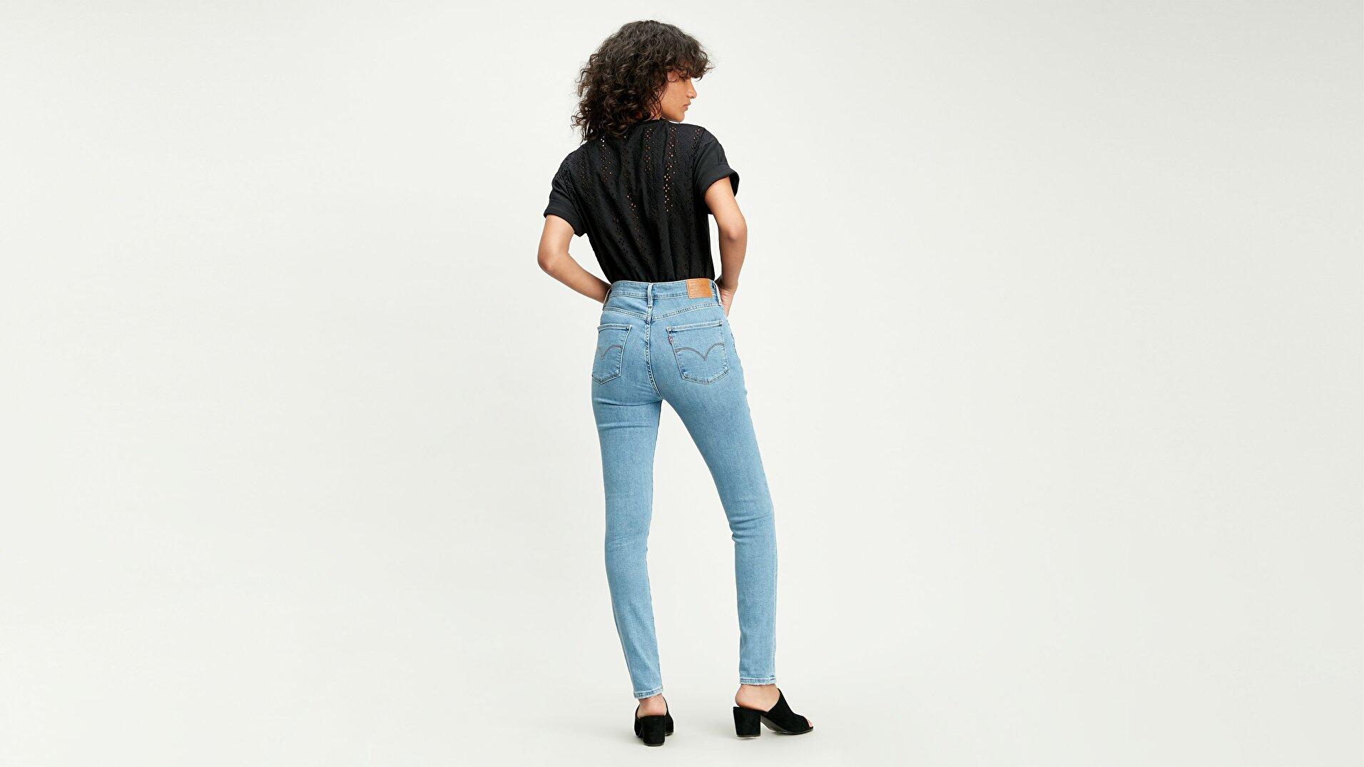 721 Yüksel Bel Skinny Fit Kadın Jean Pantolon-Have A Nice Day