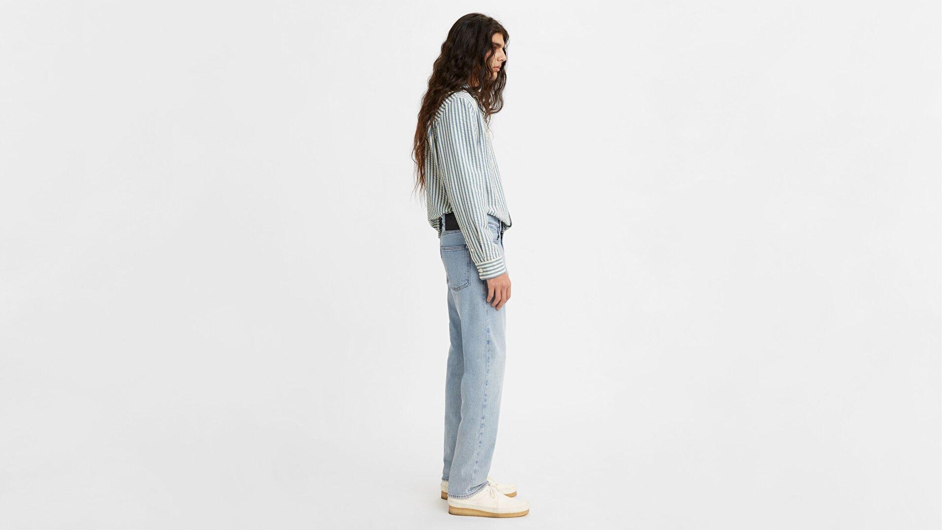 Made & Crafted® 511 Slim Fit Erkek Jean Pantolon-Lmc Horizons