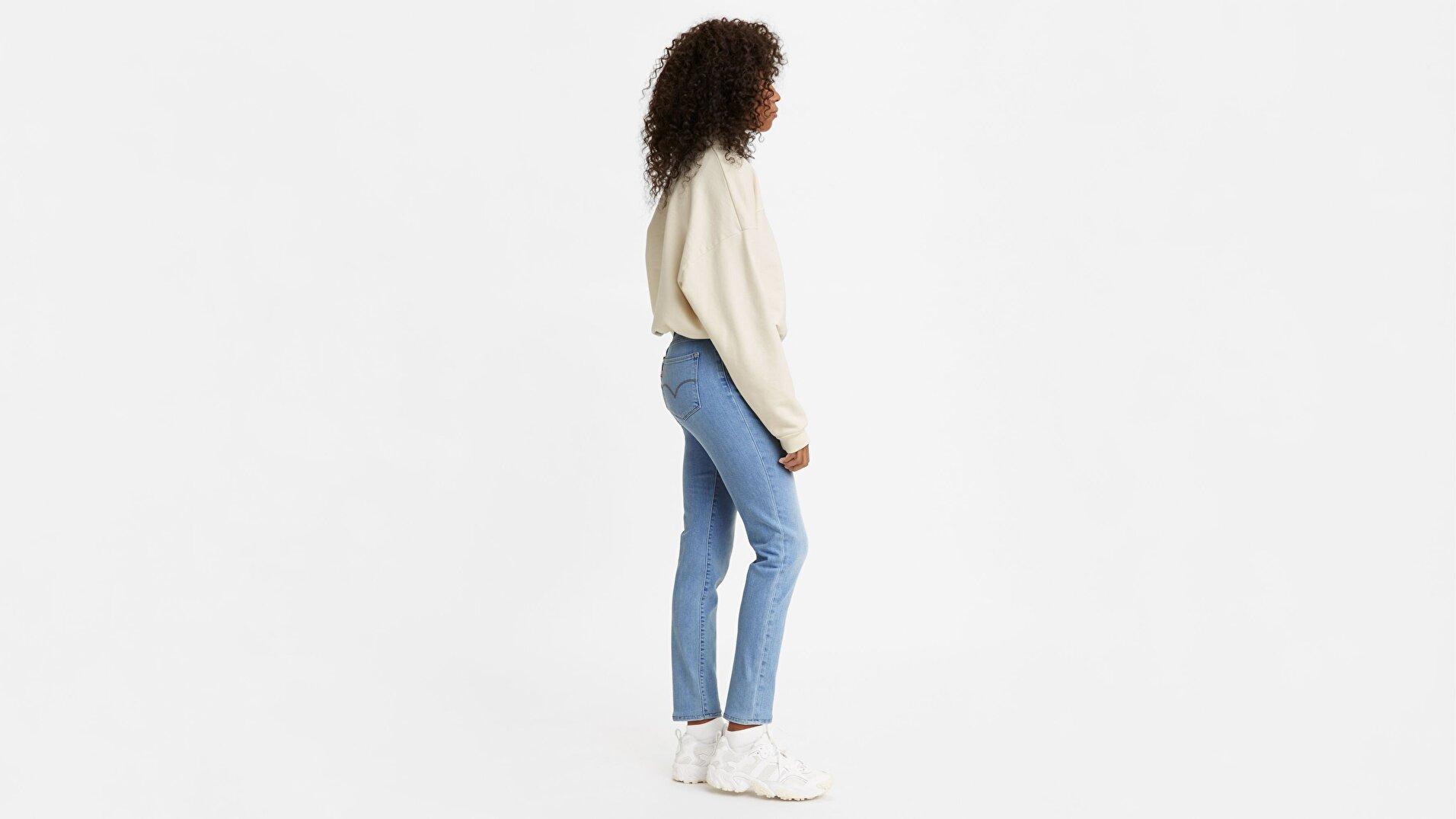 721™ High Rise Skinny Kadın Jean Pantolon - Don't Be Extra - Dark Indigo