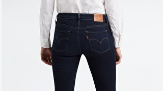 712 Slim Fit Kadın Jean Pantolon-London