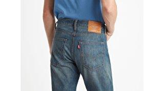 512™ Slim Taper Erkek Jean Pantolon-Cioccolato Cool
